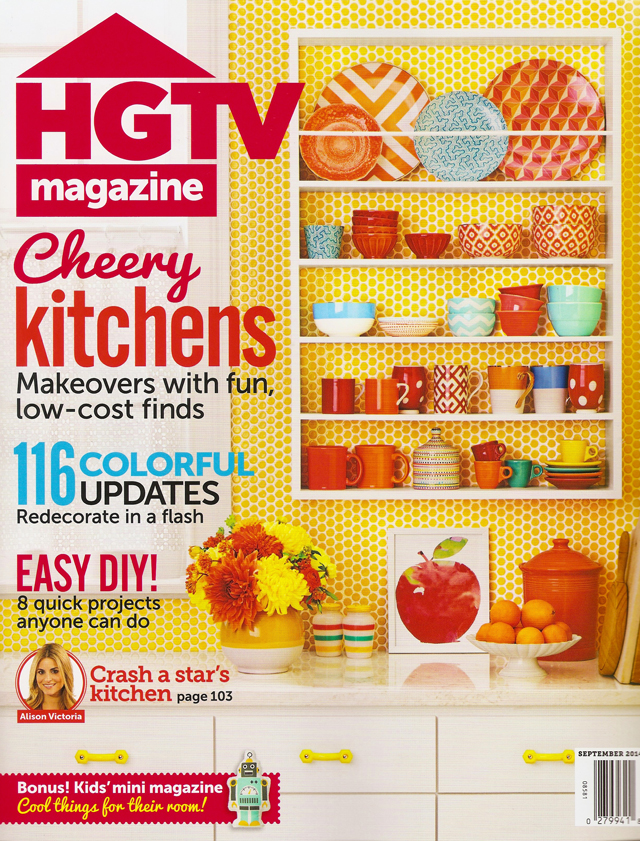 2014-08-HGTV-Cover-blog