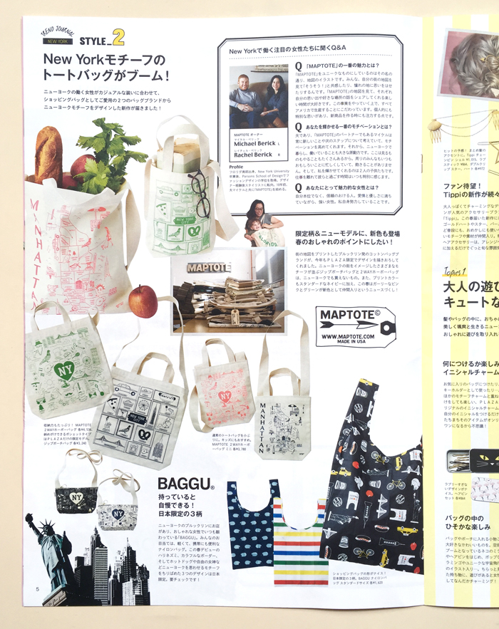 2016-05-PlazaStyle-Feature-Blog