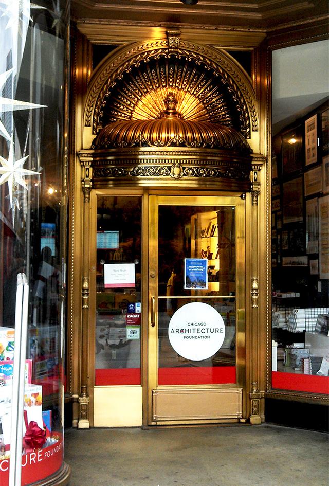 santa_fe_storefront-blog